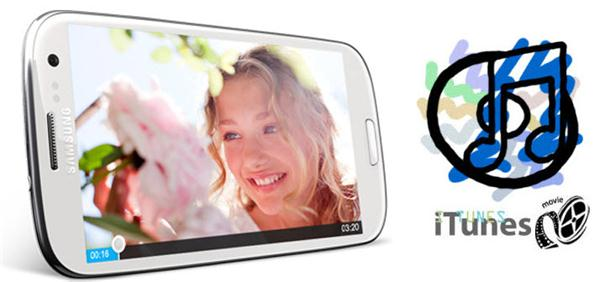 How to Play iTunes DRM Movies on Samsung Galaxy S5/S4/S3? - Image 2