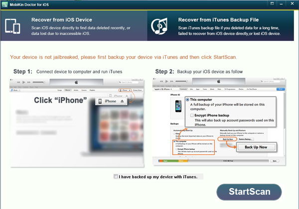 How to Restore Deleted SMS from iPhone? - Image 6