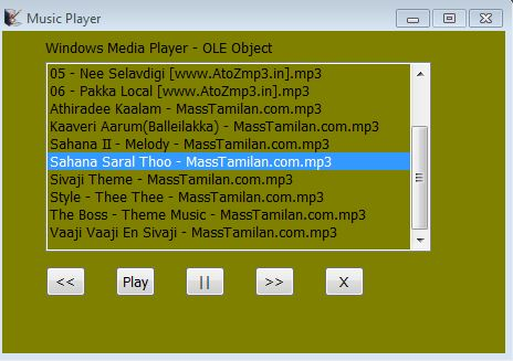 Music Player - PowerBuilder - Image 2