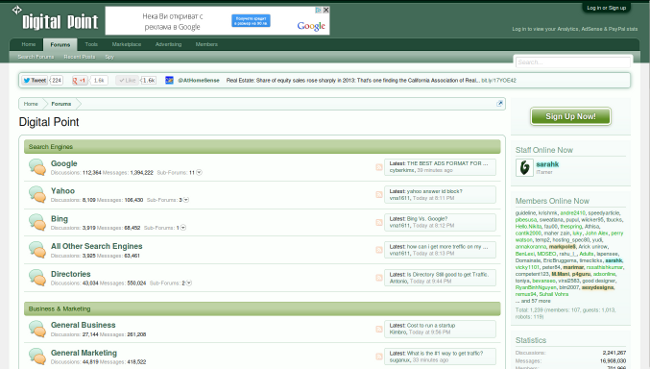 Top 15 SEO and Webmaster Forums To Trade Resources Online - Image 2