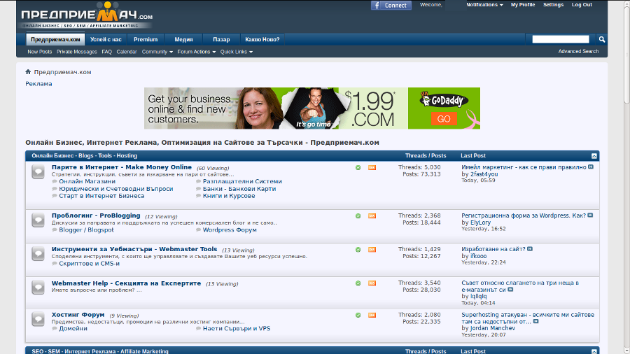 Top 15 SEO and Webmaster Forums To Trade Resources Online - Image 4
