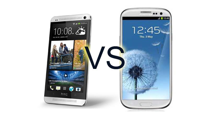 Comparing Samsung Galaxy S4 and HTC One - Image 1