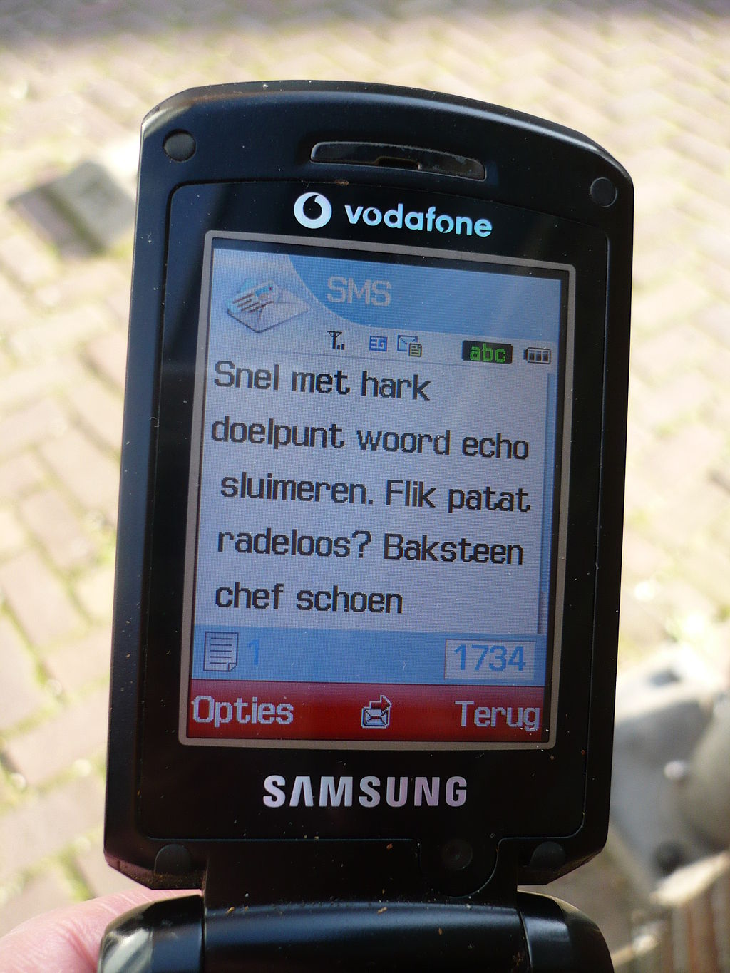 The Power of SMS - Image 1
