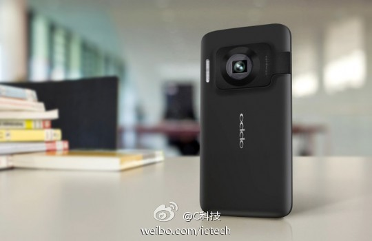 Oppo Launches N1 Smartphone with Rotating Camera - Image 1