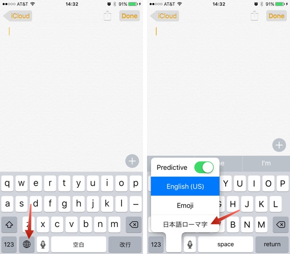How to enable more emoticons on your iPhone and iPad - Image 3