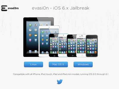 evasi0n, the first untethered iOS 6 jailbreak, has been released - Image 1